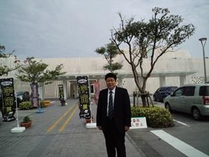 沖縄県立博物館を視察しました