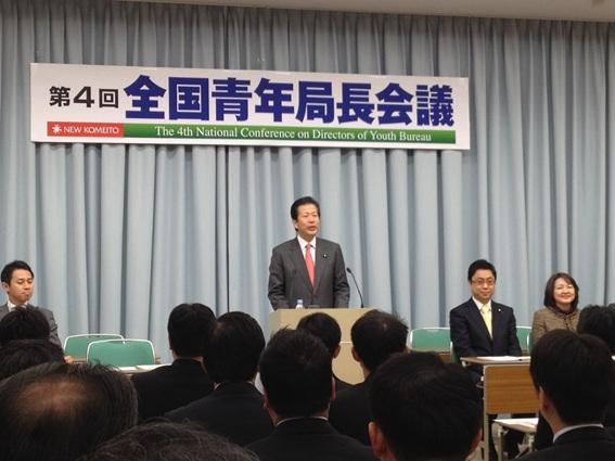 全国一斉青年局国会議員の谷合、秋野、竹谷、石川議員も出席し、第4回青年局国会議行いました