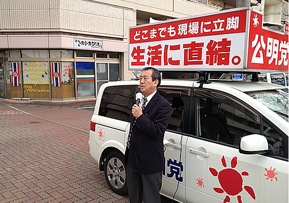 堀本議員とともに私(戸高賢史)は別府市内で街頭演説をして回りました。