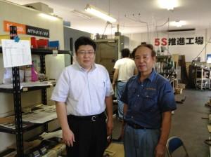 2平田製作所